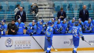 Прямая трансляция матча сборной Казахстана по хоккею против Нидерландов в отборе на Олимпиаду