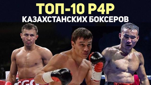 Головкин, Джукембаев, Ислам и другие. Как выглядит рейтинг лучших казахстанских боксеров в феврале