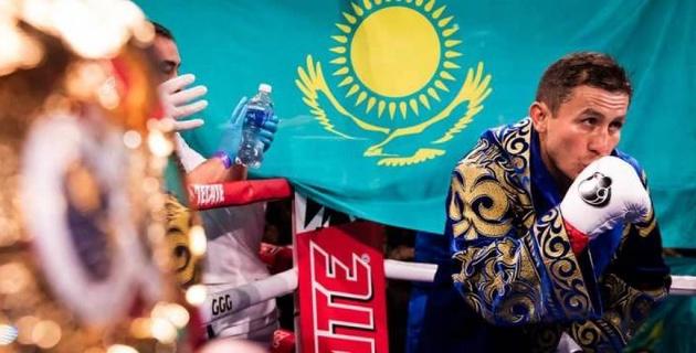 Пока ничего не решено, или почему титульный бой Головкина может пройти в Казахстане