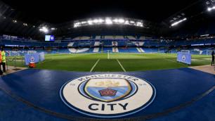 "УЕФА объявил об исключении ""Манчестер Сити"" из Лиги чемпионов на два сезона"