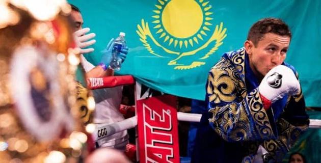 Бой Головкина в Казахстане - хорошая идея? Стангрит назвал особенности проведения поединка GGG на родине