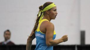 Юлия Путинцева стартовала с победы на турнире WTA в Катаре
