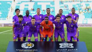 Клубу Исламхана перенесли матч Лиги чемпионов и утвердили дату полуфинала Кубка