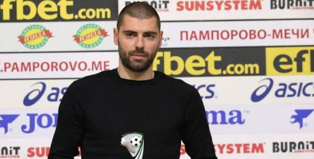 Вратарь сборной Болгарии выбрал новый клуб после несостоявшегося трансфера в Казахстан