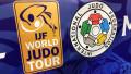 Олимпийские квалификационные турниры по дзюдо отложены из-за коронавируса