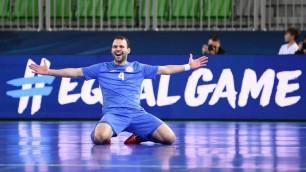 Форвард сборной Казахстана по футзалу номинирован на звание лучшего игрока мира