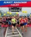 """""""Алматы марафон"""" отменяется: вернут ли взносы участникам?"""