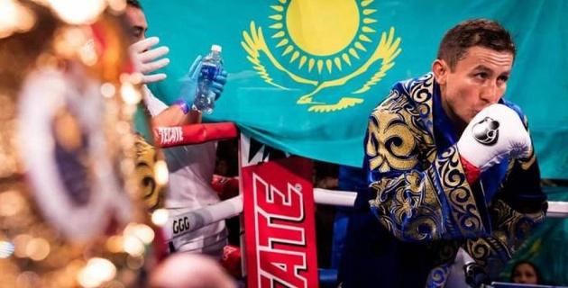Головкин обратился к казахстанцам