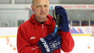 Бывший генменеджер казахстанского клуба получил назначение в КХЛ