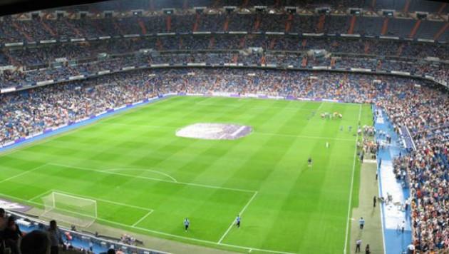"""Стадион """"Реала"""" станет складом медикаментов на время пандемии коронавируса"""