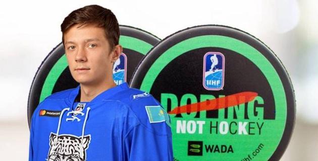 В Казахстанской федерации хоккея сделали заявление о пойманном на допинге защитнике молодежной сборной