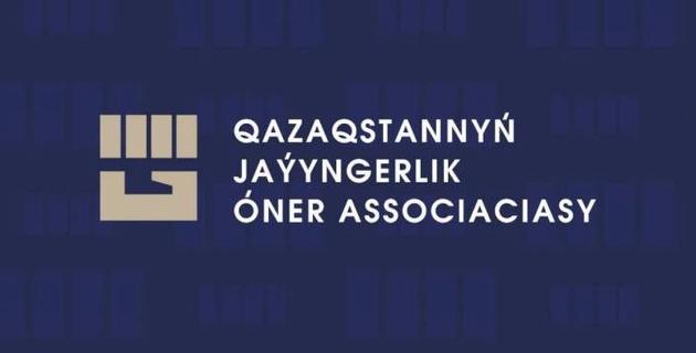 Ассоциации боевых искусств Казахстана и Qazaq Kuresi присоединились к акции #Bizbirgemiz