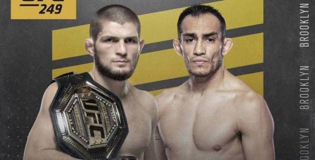 Бой Хабиба и Фергюсона отменен в пятый раз. Глава UFC и бойцы сделали заявление