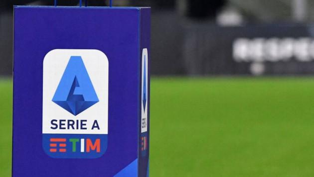 Неужели в Казахстане? Италия выбрала место для оставшихся матчей чемпионата по футболу