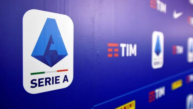 Правительство Италии запретит Серии А проводить матчи со зрителями