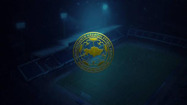 Казахстанская премьер-лига возобновится не раньше июля?