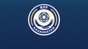 ФИФА выделила полмиллиона долларов Казахстанской федерации футбола