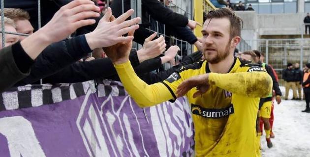 Экс-защитник сборной Казахстана готовится сыграть за немецкий клуб