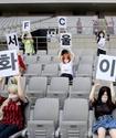 Южнокорейский футбольный клуб наказали за секс-куклы на трибунах