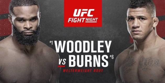 Стал известен полный кард следующего турнира UFC