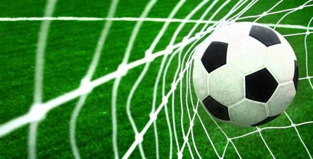 В Италии назвали даты возобновления футбольного чемпионата