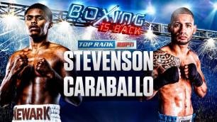 Прямая трансляция боя чемпиона мира и других поединков первого вечера бокса в США после коронавируса