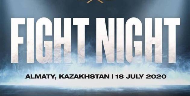 Стал известен четвертый бой вечера бокса в Алматы от MTK