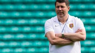 Бывший тренер сборной Казахстана потерпел первое поражение с новым клубом
