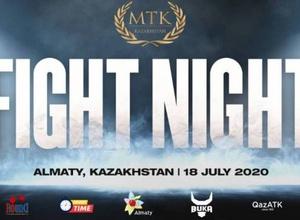 Опубликованы все пары вечера бокса в Алматы с трансляцией на ESPN