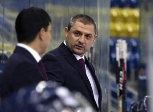 """Экс-хоккеист """"Барыса"""" и сборной возглавил казахстанский клуб"""