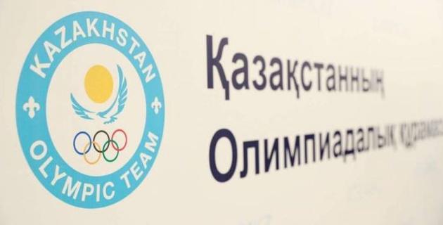 Сборы всех сборных Казахстана снова официально приостановлены