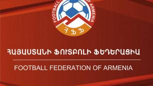 В Армении досрочно завершили чемпионат по футболу из-за договорных матчей