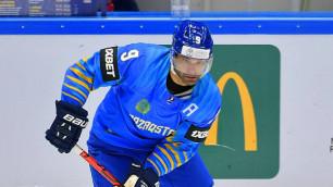 Хоккеиста сборной Казахстана сравнили с Малкиным и Овечкиным