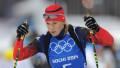 В допинг-пробе биатлонистки нашли ДНК мужчины