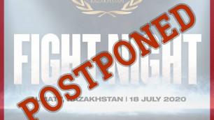 Вечер бокса в Алматы с трансляцией на ESPN перенесен