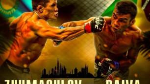 Букмекеры сделали прогноз на дебютный бой казахстанца Жумагулова в UFC