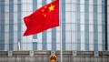 Китай отменит большинство международных соревнований до конца года