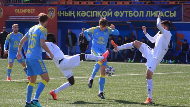 КФФ договорилась с Министерством спорта о проведении матчей КПЛ в одном городе