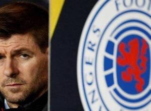 Джеррард отказался возглавить английский клуб