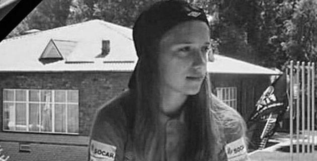 Футболистка умерла в 19 лет