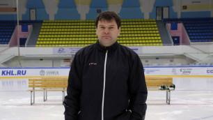 Экс-капитан сборной Казахстана по хоккею возглавил клуб