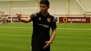 Форвард сборной Казахстана близок к уходу из клуба КПЛ и получил два предложения