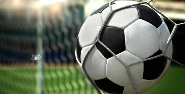 В Алматы полицейские прервали массовый просмотр футбольного матча