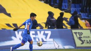 Футболист молодежной сборной Казахстана дебютировал за российский клуб