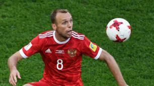 Экс-футболист сборной России получил выгодное предложение из Казахстана