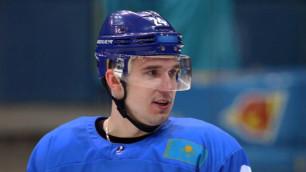 Экс-игрок сборной Казахстана по хоккею сменил клуб впервые за шесть лет