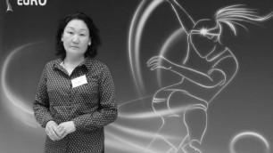 Главный тренер женской сборной Казахстана умерла на 53-м году жизни
