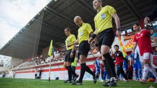 Казахстанские судьи назначены на матч Лиги чемпионов