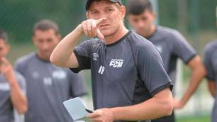"""Тренер соперника """"Кайрата"""" признался в страхе перед матчем ЛЕ и оценил опасность от Вагнера"""