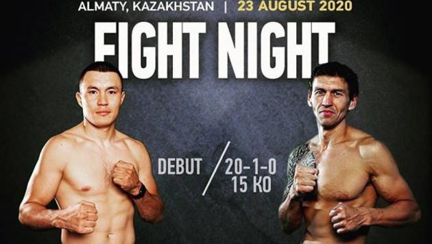 Капитан сборной Казахстана по боксу прошел взвешивание перед дебютом в профи